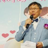 Taipei mayor rebuts Taiwanese group's 'pro-China' accusations