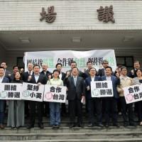 民進黨立委串連挺蔡英文 陳菊也正式表態