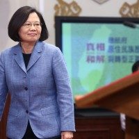 Legislators rally behind Tsai for Taiwan presidency re-election
