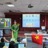 新住民教師教學活潑自製教具 讓學生學習最道地越南文化