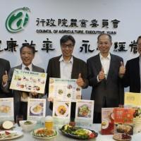 支持台灣農業 農試所「尋味台灣」為七大族群打造機能食譜