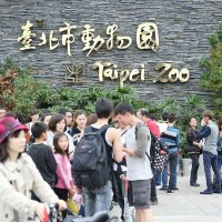 Taipei Zoo to close for 10 days in June