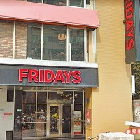 Man accused of secretly filming staff in underwear at TGI Fridays in Taipei