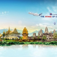 Cambodia Airways cancels flight route between Phnom Penh and central Taiwan