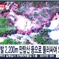 北韓傳規模2.8地震 南韓推測: 人為活動「誘發地震」