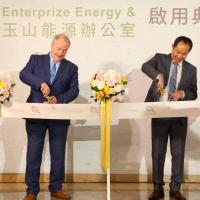 玉山能源台北設印太營運中心 看好日本、越南佈局全球