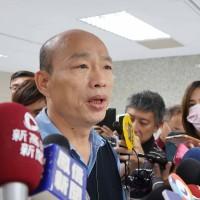 韓國瑜將會劉結一   陸委會:已掌握盼高雄市說明