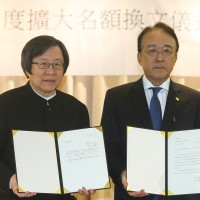 Annual quota for Japanese working holiday visas offered to Taiwanese to double
