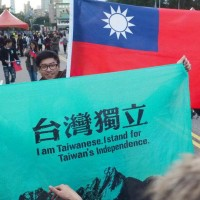 Big majority of Taiwanese surveyed reject China's 'one country, two systems' scheme