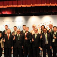 Fifth annual Taiwan Sustainability Reporting Conference held in Taipei