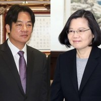 Tsai and Lai gear up for primary contest ahead of Taiwan president election