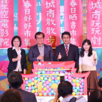 South Taipei Fun Carnival 2019 to feature music, markets, and film screenings