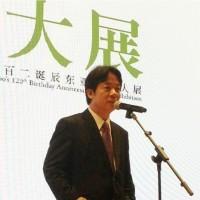 賴清德提醒韓國瑜:可以只賣農產品但不賣身