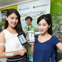 Taiwan Family Mart introduces cashless 'My Famipay' app
