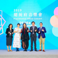 Presidential Office Concert 2019 to feature National Taiwan Symphony Orchestra