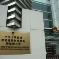 韓國瑜訪中港澳 陸委會:限一個月內提書面報告