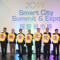 2019 Smart City Summit & Expo highlights Taiwan's development