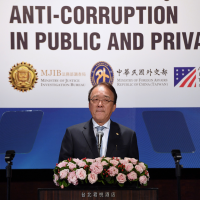 Japan joins Taiwan-US GCTF alliance to combat corruption in the Indo-Pacific