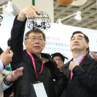 Making Taipei a 'living lab' for smart city solutions: Taipei Mayor Ko