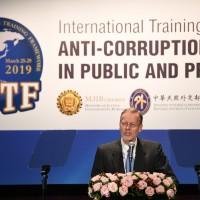 AIT處長:台灣民主社會成熟  力抗貪腐