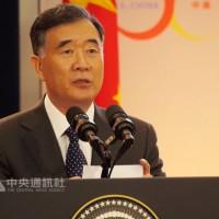 迫害新疆穆斯林? 中國:確保「正常宗教需求」
