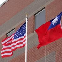 US senators propose 'Taiwan Assurance Act' to counter China's aggression