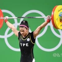 奧運金牌許淑淨涉禁藥 國際組織來函要求公告