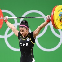 Taiwan weightlifter Hsu put on list of athletes banned for doping