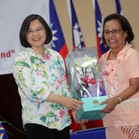 Taiwan, Marshall Islands set up fund for women to start businesses
