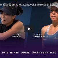 Miami Open: Taiwan's No. 1 female tennis player's run ended by Anett Kontaveit