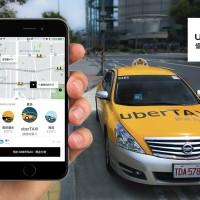 Uber considers leaving Taiwan again: Nikkei Asian Review