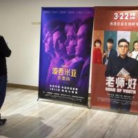 中國審查不手軟 《波希米亞狂想曲》同志劇情慘遭刪減