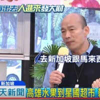Taiwan's NCC fines CtiTV for having 50% of headlines about Han Kuo-yu