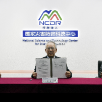 Taiwan signs MoU with Nepalese cities to assist with earthquake response