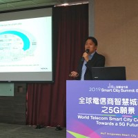 5G is 'the connectivity fabric for future innovations' say developers in Taiwan