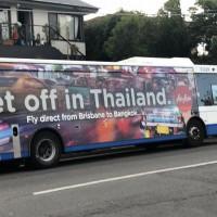 「來去泰國X一下」 亞航英文廣告挨批推銷「性觀光」