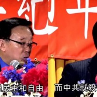 Because Taiwan has freedom and democracy, CCP 'will kill even more': Chinese scholar