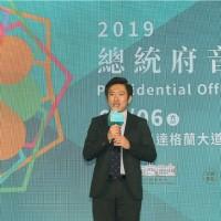 蓬佩奧稱將力阻中國孤立台灣 總統府:將推進美台更緊密合作關係