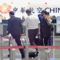 今年首例中國麻疹移入 自上海搭華航入境