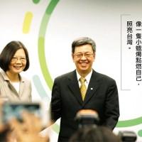 陳建仁副總統公開信:階段性任務2020年告一段落