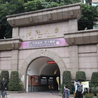 Taiwan students launch petition against media group