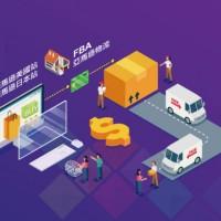 亞馬遜全球開店「 TA光點計畫2.0」 助台灣企業「賣」向全球打造新商機