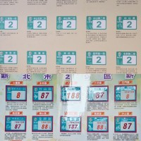 New Taipei City reverses course on new design for house number plates