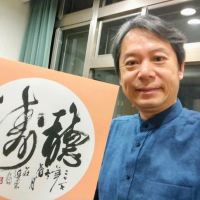 Taiwan NTNU professor launches heartwarming '4199' event on April Fool's Day