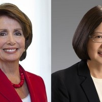 No mention of Taiwan President Tsai addressing Congress during call with Pelosi