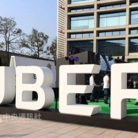 Rental companies protest against Taiwan measures targeting Uber