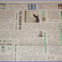 日媒連載李登輝秘錄 一通神秘電話化解1995台海危機