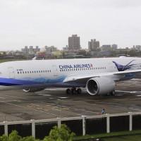 華航A350空巴又在雪梨機場遭撞 157名旅客行程延誤