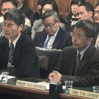 台英官方交流創舉 陳良基赴英國會分享科技創新