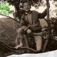 Taiwan ex-Premier Lai publishes childhood photo on Children's Day